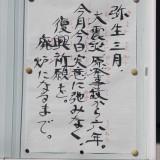 IMG_3218_R