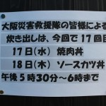 IMG_7671_R