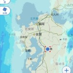Screenshot_20190719_162436_jp.co.yahoo.android.weather.type1_R