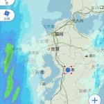 Screenshot_20190719_162447_jp.co.yahoo.android.weather.type1_R