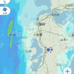 Screenshot_20190719_162459_jp.co.yahoo.android.weather.type1_R