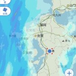 Screenshot_20190719_162520_jp.co.yahoo.android.weather.type1_R